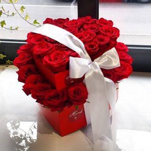 Flower Box 99